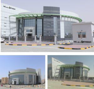 AL Qiyada (G+First Floor) Services Building + Car Workshope Building + Wall